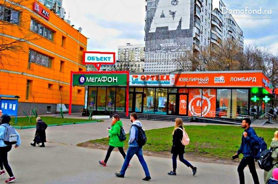 Беляево срочное фото рядом с метро